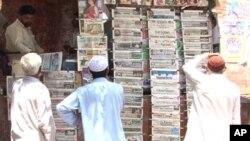 Пакистан ја критикува американската акција против бин Ладен, но ја брани војната против тероризмот