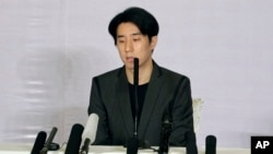 FILE - Hong Kong actor Jaycee Chan speaks during a news conference in Beijing, Feb. 14, 2015. The son of actor Jackie Chan apologized to the public Saturday and asked for a second chance after serving his six-month jail sentence for allowing people to use marijuana in his apartment.