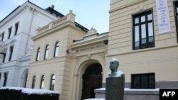 Нобелівський інститут в Осло