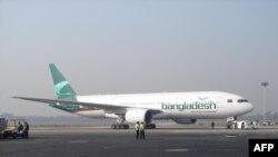 Nhiều chuyến bay của hãng hàng không Biman Bangladesh đã bị hoãn, hay hủy bỏ hôm thứ Tư