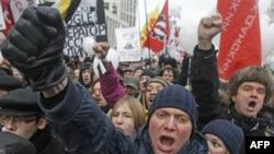 Протесты 24 декабря