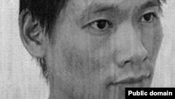 Quang Minh Pham bị bắt tại Sân bay Heathrow ở London khi đang từ Yemen trở về Anh hồi năm 2011. (Ảnh Bộ Tư Pháp Hoa Kỳ).