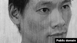 Các công tố viên nói rằng ông Phạm đã từ Anh sang Yemen tháng 12 năm 2010.