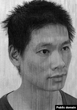 Quang Minh Pham bị cáo buộc tới Yemen để tham gia một trại huấn luyện của al-Qaida. (Ảnh: Bộ tư pháp Hoa Kỳ).