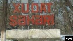 Xudat şəhəri