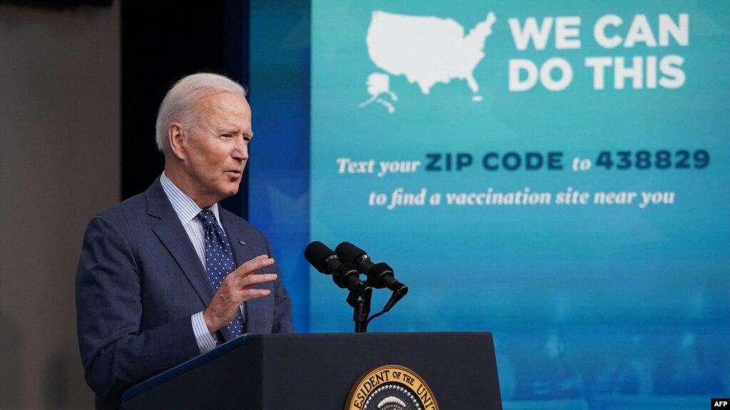 2021年6月2日,美国总统拜登在艾森豪威尔行政大楼的南院礼堂就新冠应对和疫苗接种发表讲话。(photo:VOA)