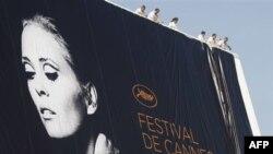 Голливуд на Французской Ривьере