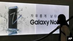 한국 서울의 한 휴대전화 매장에 삼성전자 갤럭시노트7 광고가 설치돼있다. 삼성전자는 갤럭시노트7의 화재 사례가 잇따르자 판매 공급을 전면 중단했다.