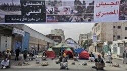 حاميان دولت يمن با تيراندازی و خنجر به کمر به معترضين حمله کردند