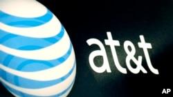미국 거대 통신업체 AT&T 사 로고