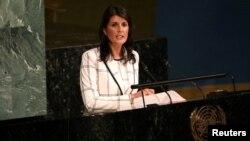 La embajadora de EE.UU. ante las Naciones Unidas, Nikki Haley, visitará la frontera entre Colombia y Venezuela el miércoles, 8 de agosto de 2018.