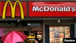 Sebuah restoran McDonald's di Tokyo (16/12).