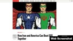مقاله روزنامه دیلی بیست در باره چگونگی همکاری ایران و آمریکا در مقابله با داعش