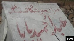 تر دې مخکې د پښتو ژبې د صوفي شاعر عبدالرحمن د مزار ډبرې هم وران او غلا شوې وې