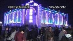 2011-12-21 美國之音視頻新聞: 烏坎村民與廣東省政府對峙贏得罕見妥協