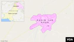 Rahim Yar Khan, Pakistan