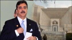 نخست وزیر پاکستان در دیوان عالی حاضر می شود