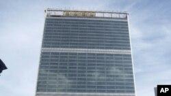 뉴욕 유엔본부 건물 (자료사진)