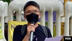 """社民連外務副主席周嘉發表示,國安法的審訊程序與香港人認識的法律程序有所不同,他質疑中國大陸的司法制度好像逐步""""僭建""""在香港 (美國之音/湯惠芸)"""