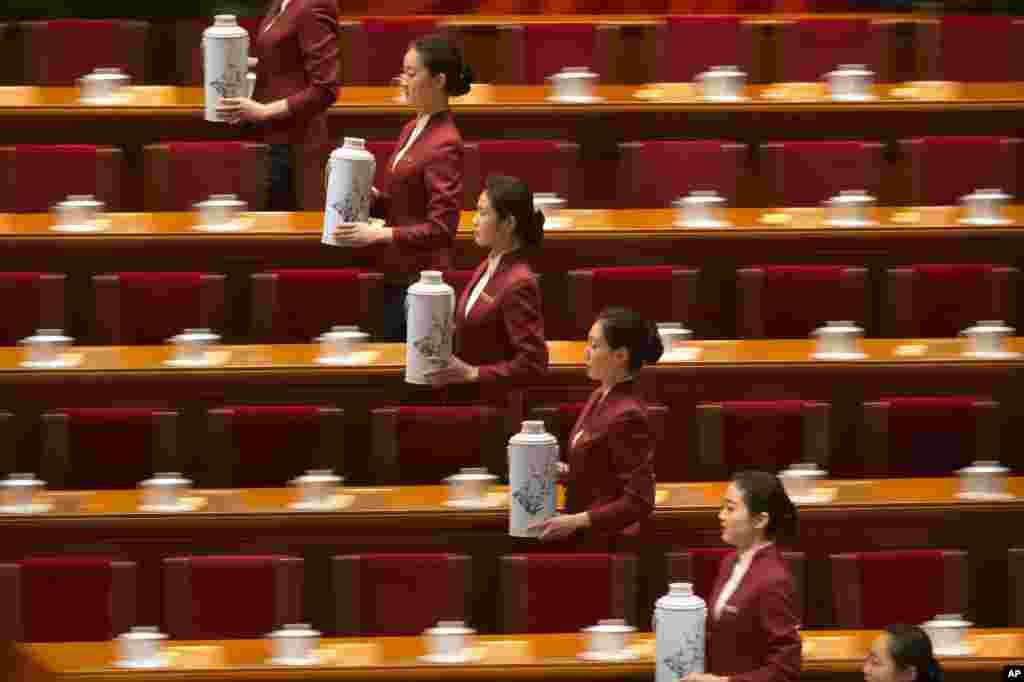 Preparativos para a reunião da conferência consultiva do partido comunista chinês em pequim
