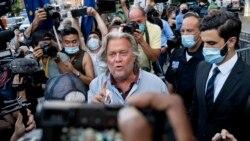 သမၼတ Trump ရဲ႕အႀကံေပးေဟာင္း Steve Bannon ေငြလိမ္မႈနဲ႔ ဖမ္းခံရ
