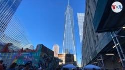 9/11事件20週年後 拜登尋求一個時代的終結