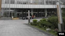 台大醫院國際會議中心(美國之音申華拍攝)