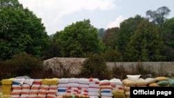 မူးယစ္ေဆးအမ်ားအျပားကို ေကာင္းခါးျပည္သူ႔စစ္စခန္း မွာ ဖမ္းဆီးရမိ (http://cincds.gov.mm/)
