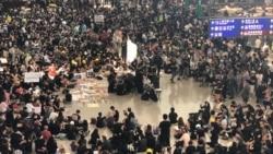 香港機場反送中集會現場報道