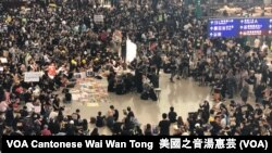 Protest inside Hong Kong Airport, calling for fous on the thugs violence against pro-democratic demonstrators, as well as calling for government officially drop off the extradition bill and establishing universal sufferage in Hong Kong (Photo: VOA Cantone