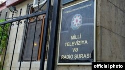 Milli Teleradio Şurası
