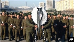 کِم جونگ اِل کی آخری رسومات