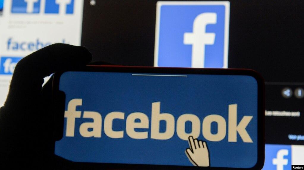 脸书等将暂停处理香港政府索取用户数据的请求