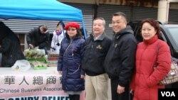 發起救助災民的紐約華人總商會主要幹部(右2為余建業)