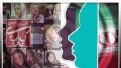 دعوا بر سر زن دوم در اوج بحران سیاسی