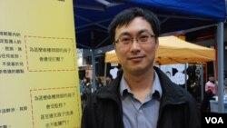 中國維權律師關注組執行委員莊耀洸表示,已經向聯合國提交報告,呼籲國際社會關注中國的兒童權利問題 (美國之音湯惠芸)