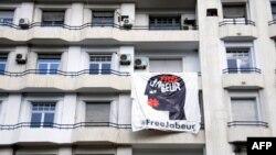 Une bannière est affichée dans les rues de Tunis en soutien à un journaliste arrêté, le 21 février 2014.