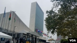 Batiman l ONU an nan New York