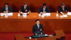 """时事大家谈:中国人大审议《国安法》 香港加速""""内地化""""?"""