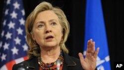 ທ່ານນາງ Hillary Clinton