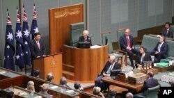 中國國家主席習近平星期一在澳大利亞聯邦議會發表的演說。