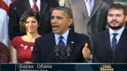 Обамі довелось вибачатись за несправність сайту