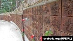На месте расстрела польских офицеров в Катыни