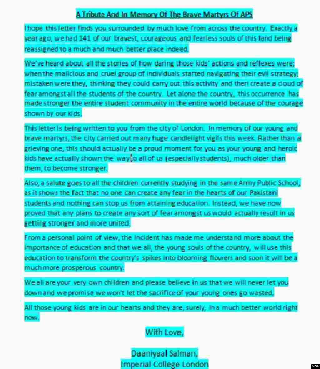 امریکی یونیورسٹی میں زیر تعلیم پاکستانی طالبہ کو آن لائن فورم پر موصول ہونےوالے پیغامات