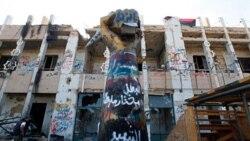 کشف اسناد ارتباط اطلاعاتی غرب و لیبی