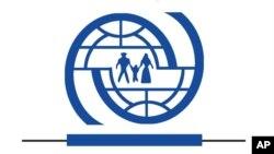ዓለምአቀፉ የፍልሰተኞች ድርጅት International Organization for Migration (IOM)