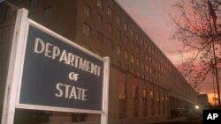 미국 워싱턴의 국무부 본부 (자료사진)