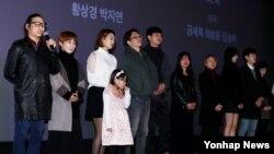 지난 5일 서울 영등포구 CGV여의도에서 열린 '2016 평화와 통일 영화 상영전'에서 참가작품의 감독과 출연진이 무대인사를 하고 있다.