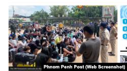 106 người Việt Nam bị Campuchia trục xuất vào ngày 1/6/2021.