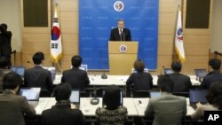 14일 열린 정례 기자설명회에서 김성환 한국 외교통상부